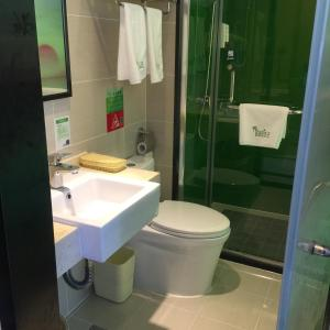 Vatica Hotel Miyun Branch, Hotely  Miyun - big - 5