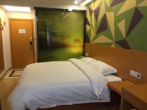 Vatica Hotel Miyun Branch, Hotely  Miyun - big - 11