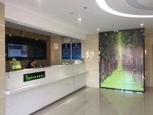 Vatica Hotel Miyun Branch, Hotely  Miyun - big - 42