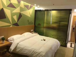 Vatica Hotel Miyun Branch, Hotely  Miyun - big - 1