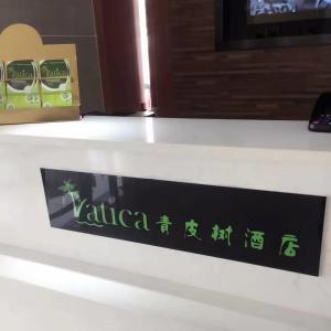 Vatica Hotel Miyun Branch, Hotely  Miyun - big - 44