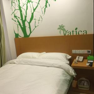 Vatica Hotel Miyun Branch, Hotely  Miyun - big - 15