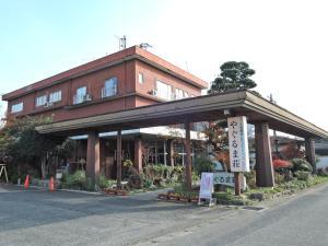 Yagurumaso