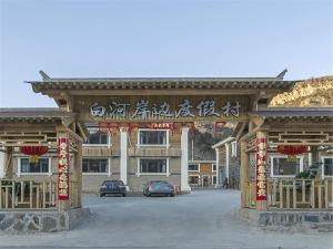 Beijing Bai He An Bian Resort