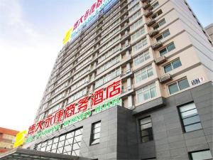 Пекин - BDA Yongkang Business Hotel