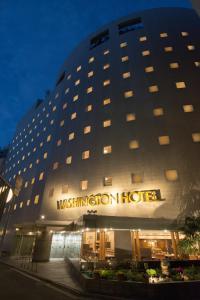 obrázek - Chiba Washington Hotel