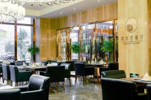 China Show Intertional Hotel, Szállodák  Kanton - big - 52