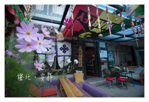 Chengbei Guesthouse, Affittacamere  Lhasa - big - 1