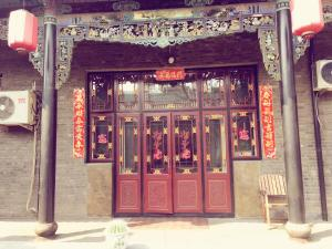 Pingyao Old Mao Home Inn, Guest houses  Pingyao - big - 2