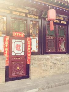 Pingyao Old Mao Home Inn, Guest houses  Pingyao - big - 10