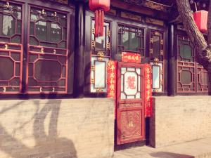 Pingyao Old Mao Home Inn, Guest houses  Pingyao - big - 14