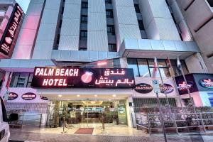 Palm Beach Hotel, Отели  Дубай - big - 12