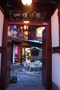 Butterfly Inn