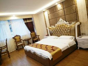 Yajiang Sun Moon Sea Hotel, Отели  Yajiang - big - 5