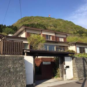 obrázek - Hakodateyama Guest House