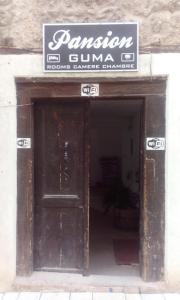 Guesthouse Guma - фото 7