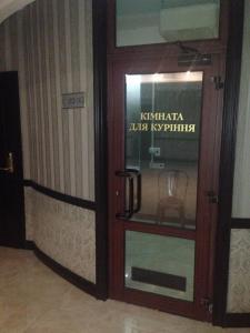 Отель Софиевский Посад - фото 3