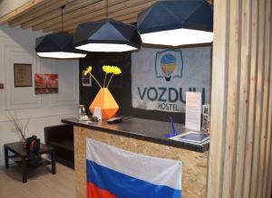 obrázek - Hostel Vozduh