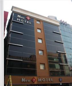 obrázek - New Seven Hotel