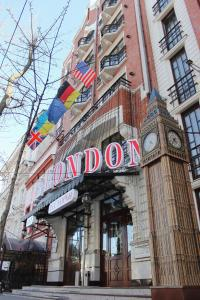 Отель Лондон, Одесса