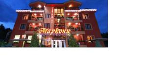 Balneohotel Markoni