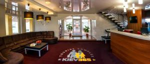 Отель Киев 365 - фото 16