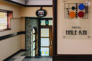 Отель Hale Kai - фото 20