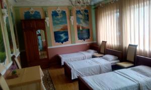 Ofah Residence
