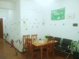Le Tu Youth Hostel, Hostels  Guiyang - big - 2