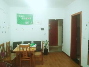 Le Tu Youth Hostel, Hostels  Guiyang - big - 13