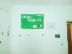 Le Tu Youth Hostel, Hostels  Guiyang - big - 17