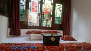 Pingyao Old Mao Home Inn, Guest houses  Pingyao - big - 1