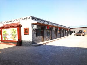 Pingyao Baode Guest House, Guest houses  Pingyao - big - 17