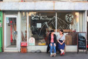 obrázek - Yado Retro House Ginza Asahikawa
