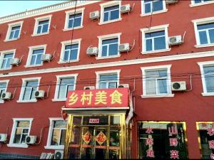 Beijing Longqingxia Country Food Home Stay, Vidiecke domy  Yanqing - big - 12