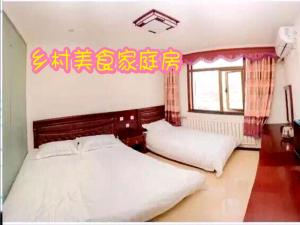 Beijing Longqingxia Country Food Home Stay, Vidiecke domy  Yanqing - big - 3