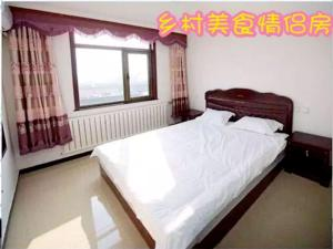 Beijing Longqingxia Country Food Home Stay, Case di campagna  Yanqing - big - 1