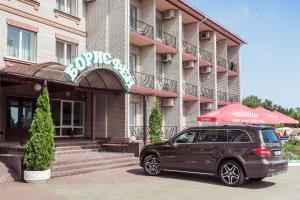 Вита Парк Борисфен, Отели  Киев - big - 14