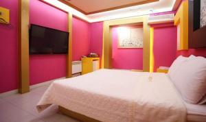 Helia Hotel Suwon