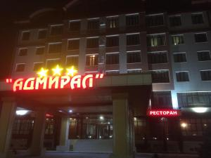 Отель Адмирал