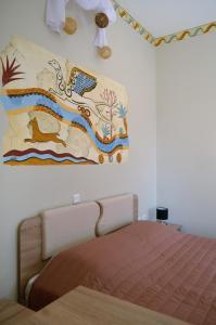 Ξενοδοχείο Καφούρος (Καμάρι)