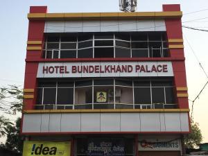 Hotel Bundelkhand Palace, Отели  Lalitpur - big - 1