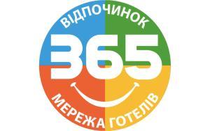 Отель Трускавец 365, Отели  Трускавец - big - 94
