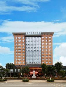 China Show Intertional Hotel, Szállodák  Kanton - big - 1