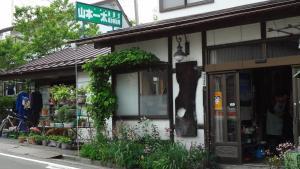 Yoneyamakan