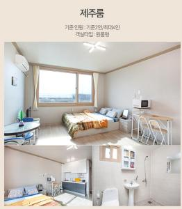 Jeju Sky and Sea Pension, Дома для отпуска  Чеджу - big - 7