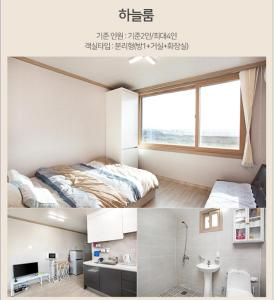 Jeju Sky and Sea Pension, Дома для отпуска  Чеджу - big - 8