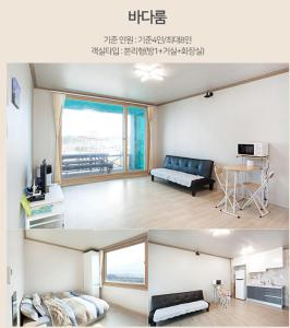 Jeju Sky and Sea Pension, Дома для отпуска  Чеджу - big - 12