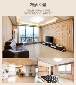 Jeju Sky and Sea Pension, Дома для отпуска  Чеджу - big - 14