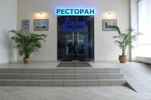 Отель Спутник - фото 11